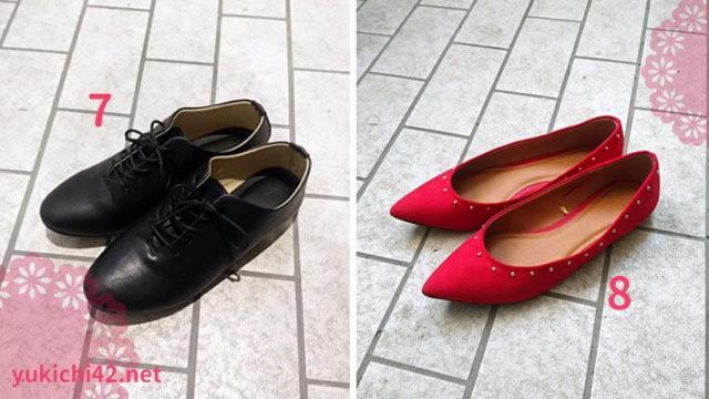 ミニマリストの2019年春ワードローブ(靴)