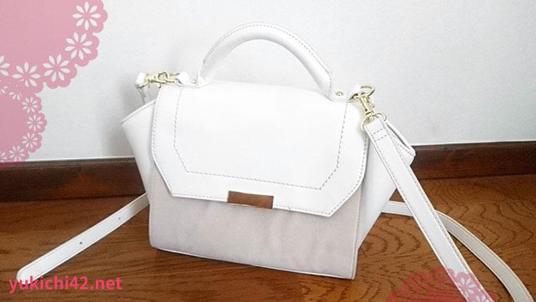 ミニマリストのバッグ