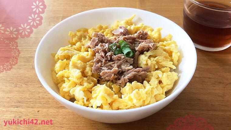 簡単に作れるツナと炒り卵の丼