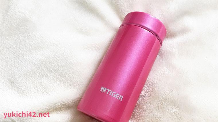 タイガーの水筒『サハラマグ』夢重力ボトル