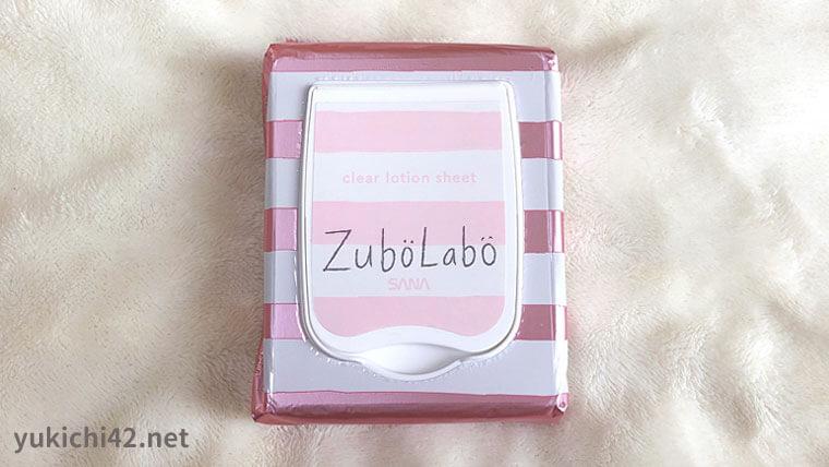 ズボラボ 朝用ふき取り化粧水シート パッケージ