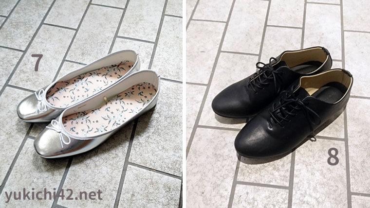 30代ミニマリストの2020年秋ワードローブ(靴)
